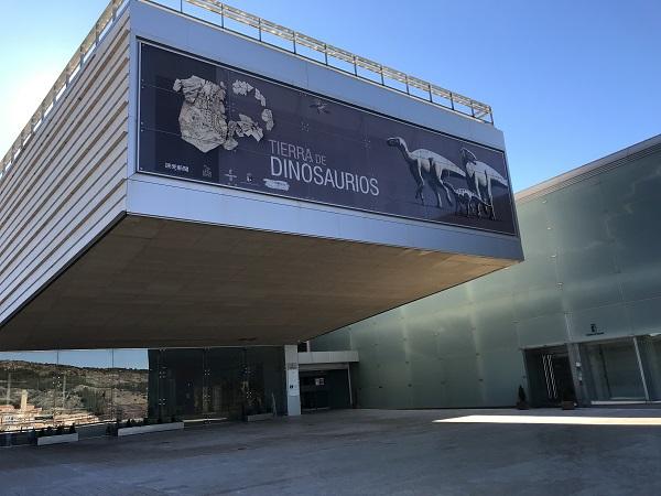 Vista de la fachada de la entrada al MUPA